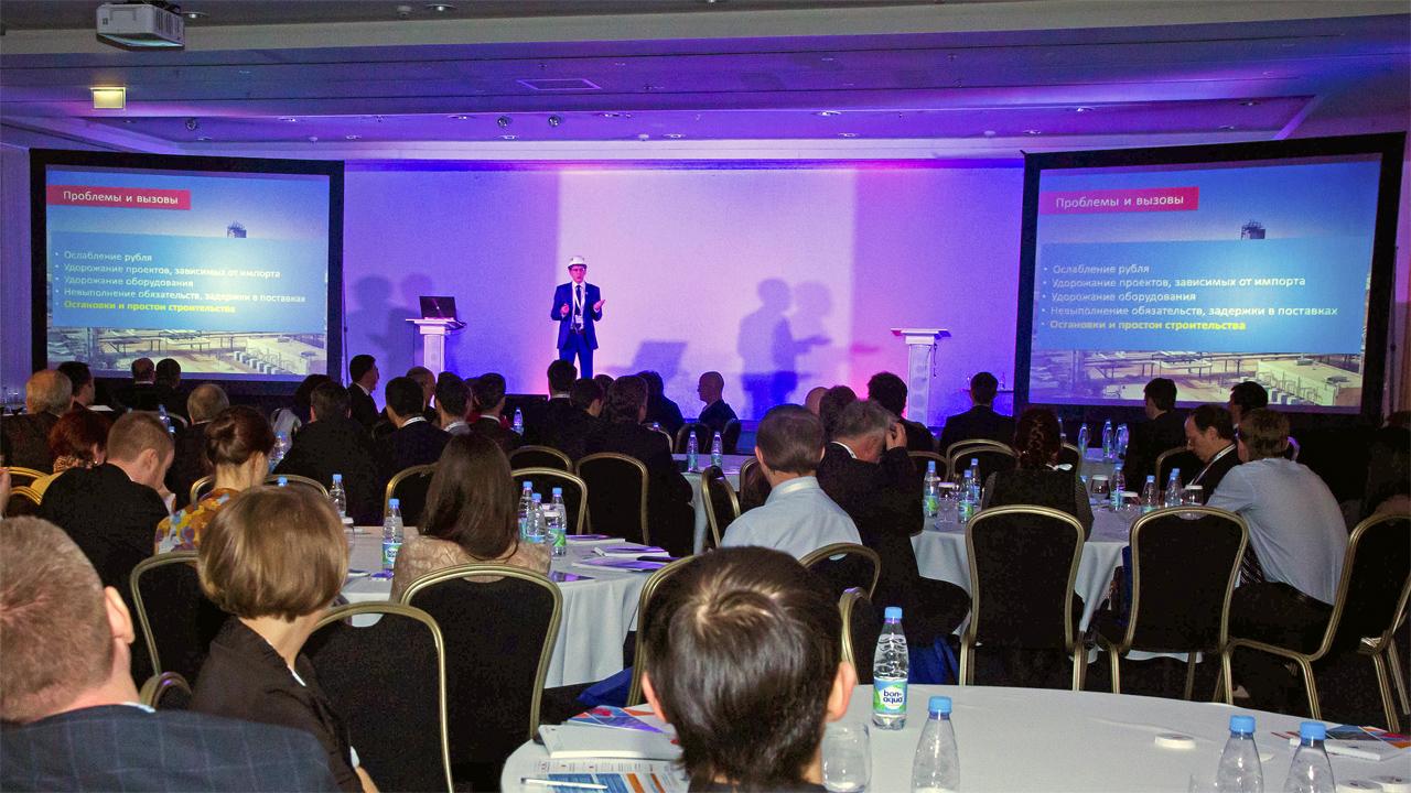 Картинки по запросу конференция компании AVEVA