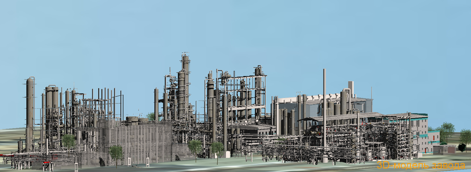3D-модель завода